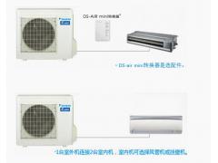 LP系列家用中央空调