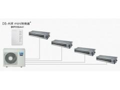 大金家用中央空调PMX系列