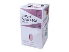 杜邦R410A 制冷剂