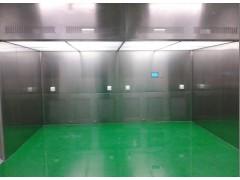 上海称量室