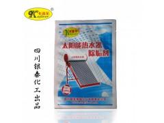卡洁尔yt552太阳能除垢剂