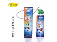 汽车空调泡沫消毒剂, 汽车空调清洗