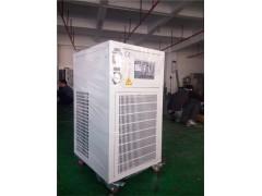 2HP(2匹)工业冷水机