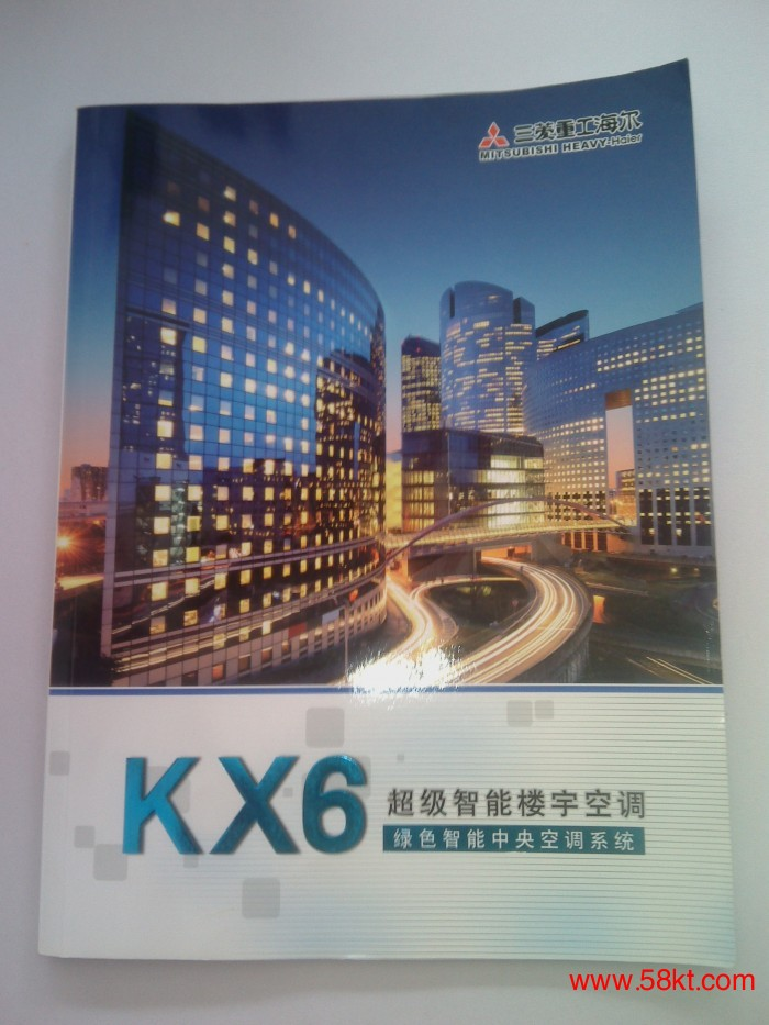 KX6室外机RFC112KX6