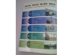 空调机RFC140KX6