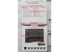 麦克威尔液晶温控器AC8100