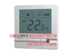 海林液晶温控器HL108DB2, 房间温度控制器