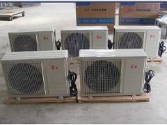 防爆空调2p壁挂式