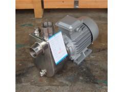 耐腐蚀大流量不锈钢直联泵