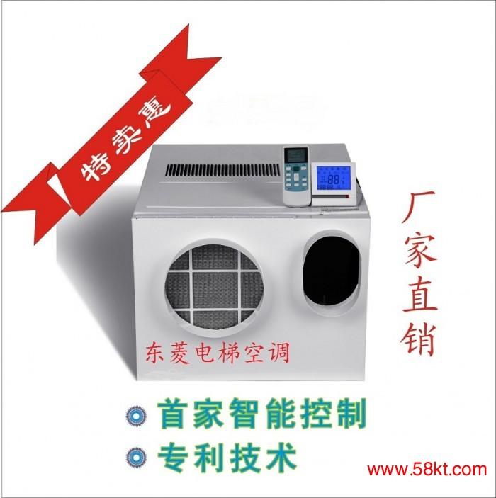 电梯空调立式机型