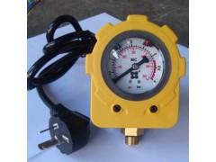 光电感应水泵压力开关