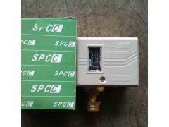 小型压力控制器