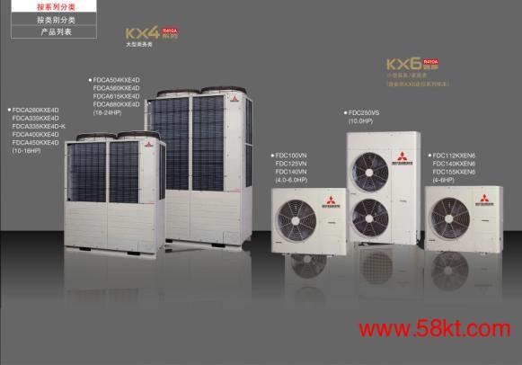 三菱重工商用及家用中央空调
