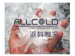 工业用板冰机