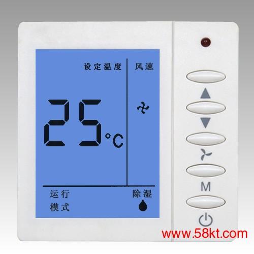 大屏数字恒温控制器