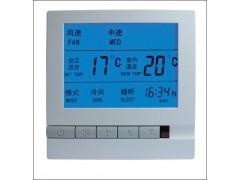 恒温控制器, 中央空调数字温控器厂