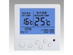 液晶智能温控器