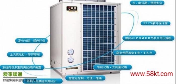 海立睿能空气源热泵