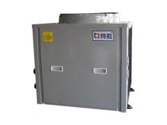 特能高温热泵空气能