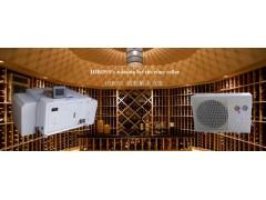 海洛斯机房空调恒温恒湿空调