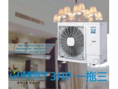深圳日立RAS中央空调