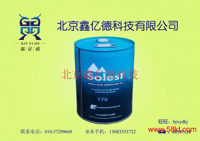 寿力斯特170冷冻油