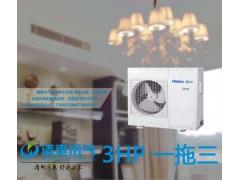深圳海尔中央空调