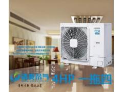 日立4P家用中央空调