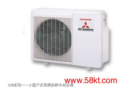 三菱重工SCM中央空调