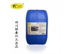 卡洁尔锅炉预膜钝化剂