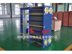 上海可拆卸板式换热器