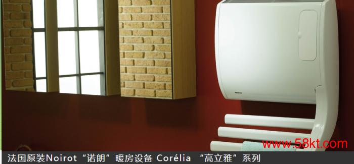 多功能浴室暖房设备