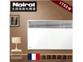 法国诺朗对流式电暖气