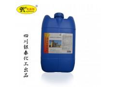 卡洁尔yt573煤气炉阻垢防垢