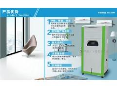ZLG理工家用节能移动水冷空调, 家用商,用适用面积20-30平