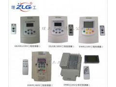 ZLG理工环保空调专用控制器