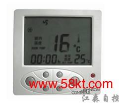 美国江森液晶控制面板液晶温控器