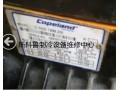 谷轮C1500活塞压缩机