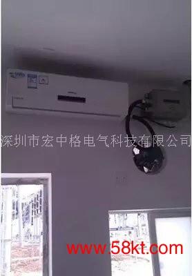 梅州格力工业防爆空调