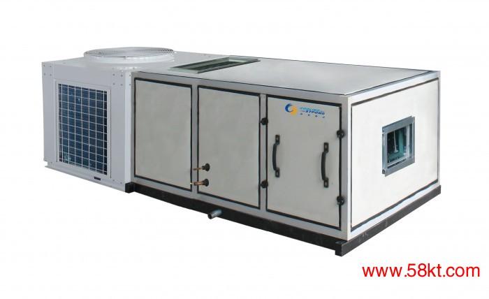 粮食储备仓库专用节能空调