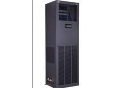 艾默生3匹机房空调单冷