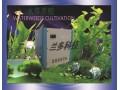 酒店海鲜池专用冷水机