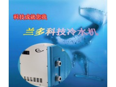 0.5P观赏鱼制冷机, 水族馆恒温机