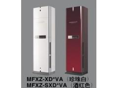 柜式空调室内机