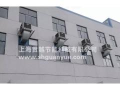 上海工业冷风机车间通风降温