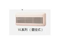 家用壁挂式全热交换器