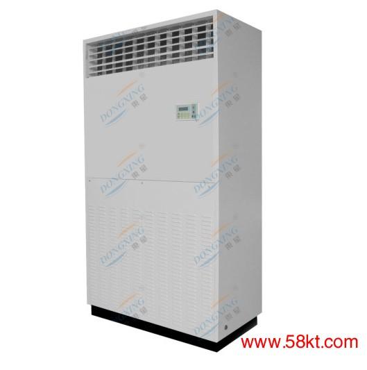 东星水冷柜式空调机组