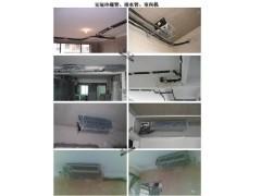 北京中央空调出风口改造