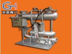 不锈钢疏水自动加压器