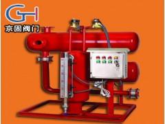 碳钢疏水加压器